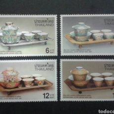 Francobolli: SELLOS DE TAILANDIA. YVERT 1930/3. SERIE COMPLETA NUEVA SIN CHARNELA. ARTESANÍA.. Lote 63702573