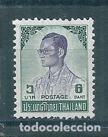 TAILANDIA Nº 649 (YVERT). AÑO 1973. (Sellos - Extranjero - Asia - Tailandia)