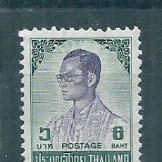 Sellos: TAILANDIA Nº 649 (YVERT). AÑO 1973.. Lote 75730483