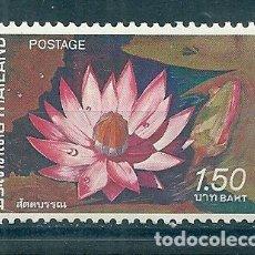 Sellos: TAILANDIA Nº 663 (MICHEL). AÑO 1973.. Lote 75730859