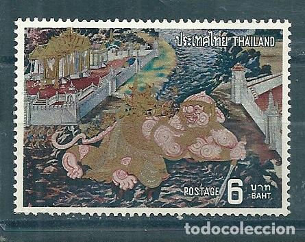 TAILANDIA Nº 684 (MICHEL). AÑO 1973. (Sellos - Extranjero - Asia - Tailandia)