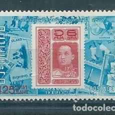 Sellos: TAILANDIA Nº 689A (MICHEL). AÑO 1973.. Lote 75731159