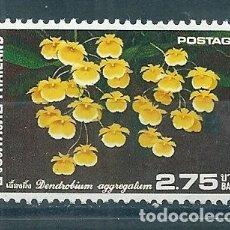 Sellos: TAILANDIA Nº 731A (MICHEL). AÑO 1974.. Lote 75731243