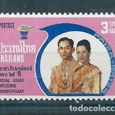 Sellos: TAILANDIA Nº 751 (MICHEL). AÑO 1975.. Lote 75731343