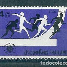 Sellos: TAILANDIA Nº 796 (MICHEL). AÑO 1975.. Lote 75731535