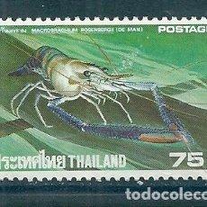 Sellos: TAILANDIA Nº 799 (MICHEL). AÑO 1976.. Lote 75731603