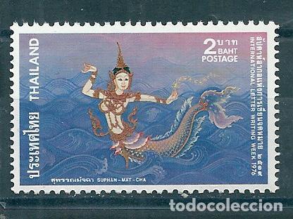 TAILANDIA Nº 818 (MICHEL). AÑO 1976. (Sellos - Extranjero - Asia - Tailandia)