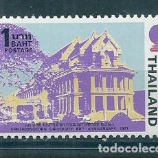 Sellos: TAILANDIA Nº 836 (MICHEL). AÑO 1977.. Lote 75731823