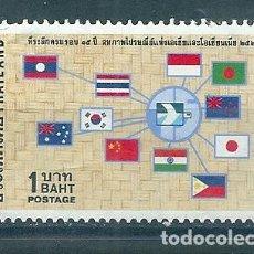 Sellos: TAILANDIA Nº 837 (MICHEL). AÑO 1977.. Lote 75731883