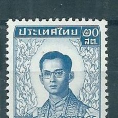 Sellos: TAILANDIA. AÑO 1976.. Lote 75732123