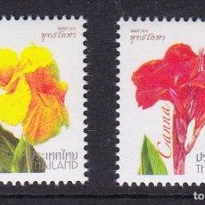 Sellos: TAILANDIA 2016 FLORES CELEBRACION AÑO NUEVO 2017. Lote 87620828