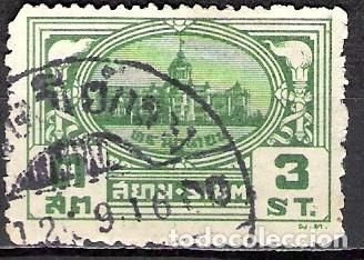 TAILANDIA 1939 - USADO (Sellos - Extranjero - Asia - Tailandia)
