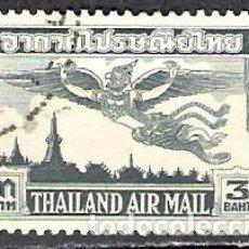 Sellos: TAILANDIA 1952 - USADO. Lote 98439927