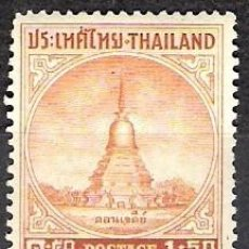 Sellos: TAILANDIA 1956 - NUEVO. Lote 98440187