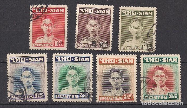 TAILANDIA 1947 - USADO (Sellos - Extranjero - Asia - Tailandia)