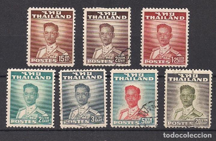 TAILANDIA 1951 - USADO (Sellos - Extranjero - Asia - Tailandia)