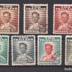 Sellos: TAILANDIA 1951 - USADO. Lote 98443531