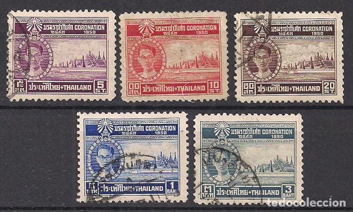 TAILANDIA 1950 - USADO (Sellos - Extranjero - Asia - Tailandia)
