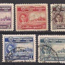 Sellos: TAILANDIA 1950 - USADO. Lote 98468947
