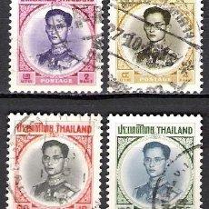 Sellos: TAILANDIA 1963 - USADO. Lote 98470483