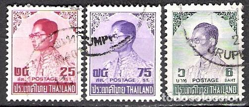 TAILANDIA 1973 - USADO (Sellos - Extranjero - Asia - Tailandia)