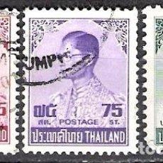 Sellos: TAILANDIA 1973 - USADO. Lote 98470751