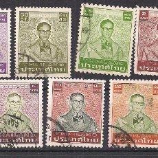 Sellos: TAILANDIA 1983-1984 - USADO. Lote 98471183