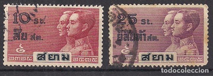 TAILANDIA 1932 - USADO (Sellos - Extranjero - Asia - Tailandia)