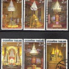 Sellos: TAILANDIA 1988 - USADO. Lote 98471883