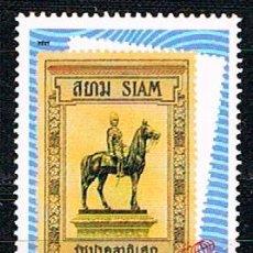 Sellos: TAILANDIA 1473, REY CHULALONGKORN (REPRODUCCION DEL SELLO DE 1908), NUEVO ***. Lote 100080707