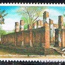 Sellos: TAILANDIA 1745, PARQUE HISTORICO DE KAMPHAENG PHET, NUEVO ***. Lote 100081339