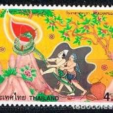 Sellos: TAILANDIA 1859, CELEBRACIÓN DE ASALHAPUJA, NUEVO ***. Lote 100081723