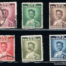 Sellos: TAILANDIA - LOTE DE 6 SELLOS - PERSONAJE (USADO) LOTE 1. Lote 103216043