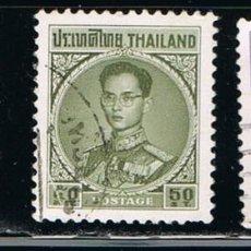 Sellos: TAILANDIA - LOTE DE 3 SELLOS - PERSONAJE (USADO) LOTE 2. Lote 103216371