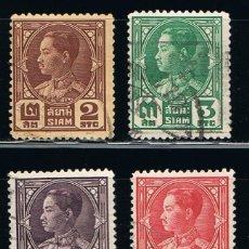 Sellos: TAILANDIA - LOTE DE 4 SELLOS - PERSONAJE (USADO) LOTE 3. Lote 103216755