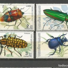 Sellos: TAILANDIA YVERT NUM. 1320/1323 SERIE COMPLETA USADA FAUNA INSECTOS. Lote 106726131
