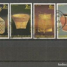 Sellos: TAILANDIA YVERT NUM. 1147/1150 SERIE COMPLETA USADA ARTESANIA. Lote 106726303