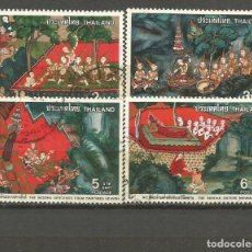 Sellos: TAILANDIA YVERT NUM. 850/853 SERIE COMPLETA USADA MURALES MUSEO NACIONAL. Lote 106727539