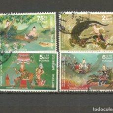 Sellos: TAILANDIA YVERT NUM. 825/828 SERIE COMPLETA USADA . Lote 106727743