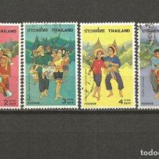 Sellos: TAILANDIA YVERT NUM. 820/823 SERIE COMPLETA USADA BAILES DANZAS. Lote 106727899