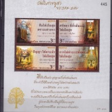 Sellos: TAILANDIA 2017 HOJA BLOQUE DIA VESAKA - DIA RELIGIOSO. Lote 109114347