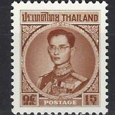 Sellos: TAILANDIA - SELLO NUEVO . Lote 112948739
