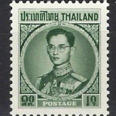 Sellos: TAILANDIA - SELLO NUEVO . Lote 112948759