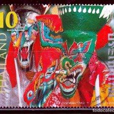 Sellos: THAILANDIA, 2009. MASCARAS PHI THAKON . *MH (18-123). Lote 113359843