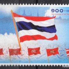 Sellos: TAILANDIA 2017 CENTENARIO DE LA BANDERA NACIONAL. Lote 116190119