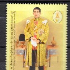 Sellos: TAILANDIA 2017 65 CUMPLEAÑOS DEL REY MAHA VAJIRALONGKOM BODINDRADEBAYAVARANKUN. Lote 116190763