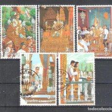 Sellos: TAILANDIA Nº 1673/77º JUBILEO REAL. SERIE COMPLETA. Lote 118294203
