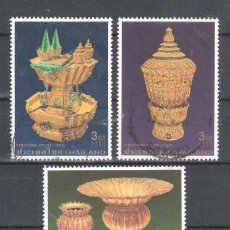 Sellos: TAILANDIA Nº 1678/80º JUBILEO REAL. UTENSILIOS REALES.SERIE COMPLETA. Lote 118294427