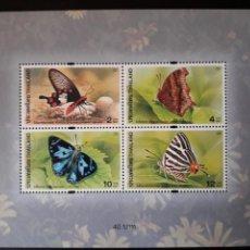 Sellos: TAILANDIA. YVERT HB-147A. SERIE COMPLETA NUEVA SIN CHARNELA. FAUNA. INSECTOS. MARIPOSAS.. Lote 118690820