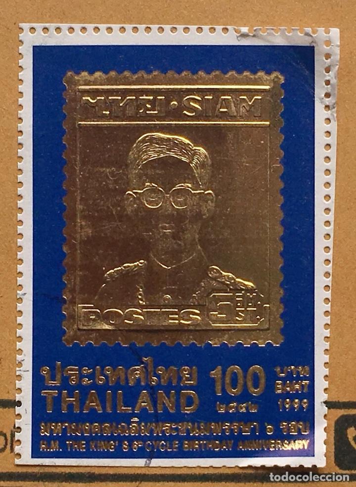 TAILANDIA. CONMEMORATIVO (Sellos - Extranjero - Asia - Tailandia)
